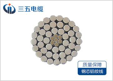 钢芯铝绞线物理载
