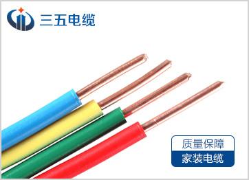 ZR-BV、BVR国标电线电缆