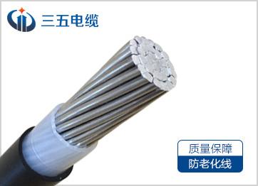 防老化线BLXY16平方铝电线